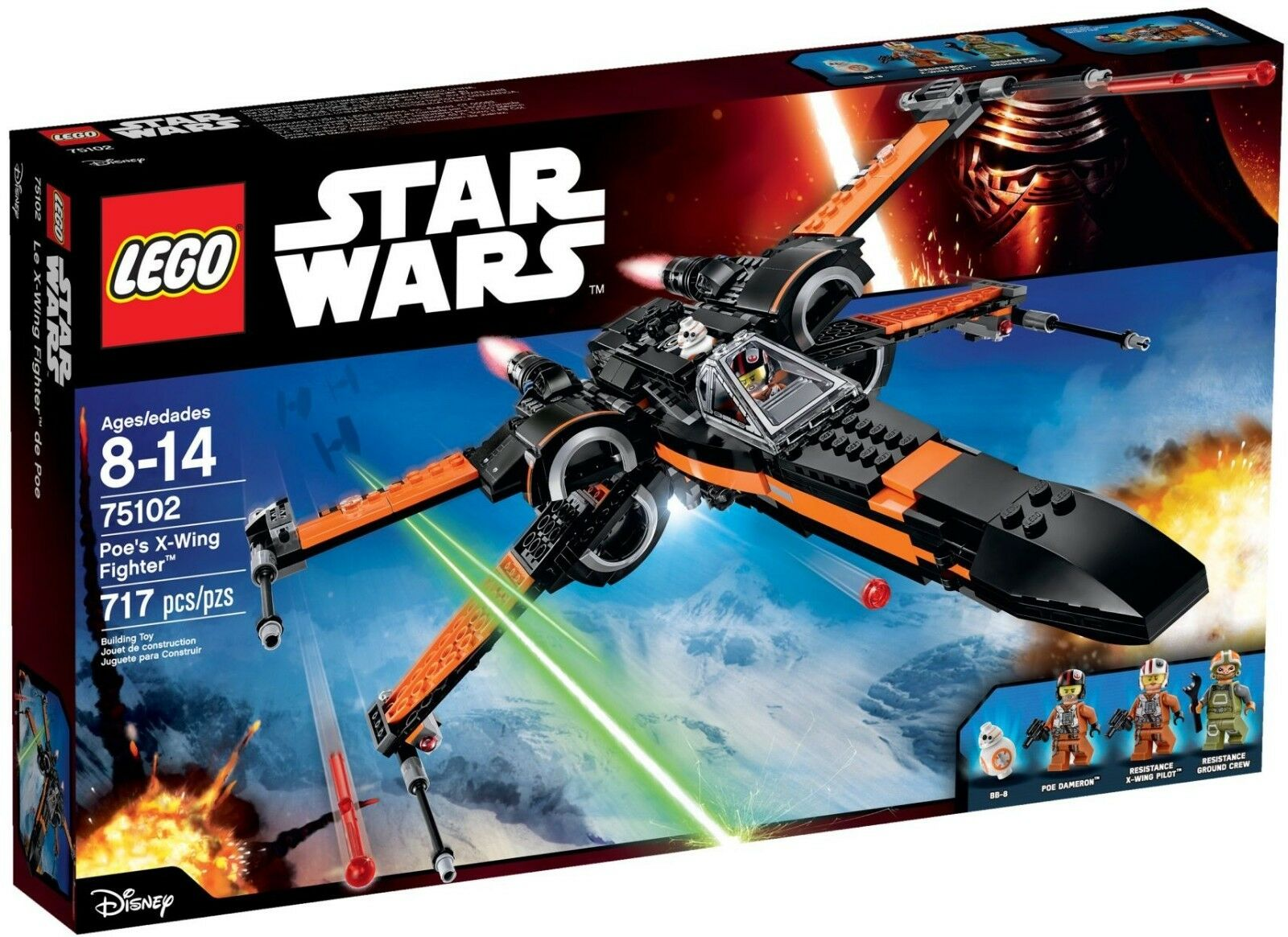 LEGO 75102 - Star Wars - Poe's X-Wing Starfighter - New - Perfect Box - Retired