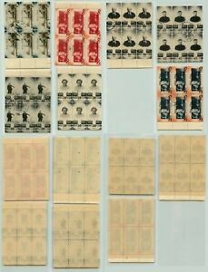 LA-RUSSIE-URSS-1944-SC-931-937-utilisee-a-Annule-a-la-commande-bloc-de-6-f5698