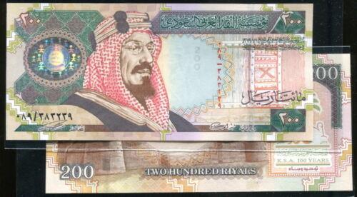 2000  200 RAIL UNC Saudi Arabia p 28 P28