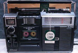 VICTOR-JVC-RC-525-new-boombox-in-original-box