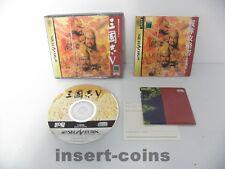 Sangokushi V   -  Sega Saturn / NTSC J / Jap / JP / S2