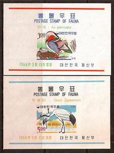 KOREA 1966 DUCKS BIRDS SS IMPERF MI # BL 224-225 MNH
