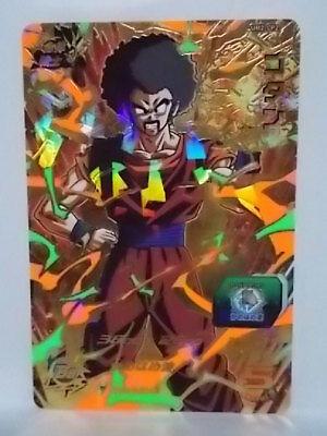 Super Dragon Ball Heroes UM8 CP 2 Holo Son Goku