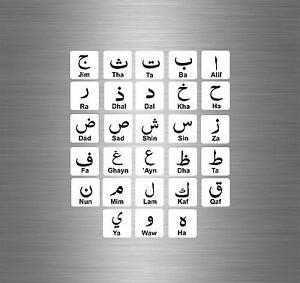 Planche autocollant sticker adhésif alphabet lettre arabe calligraphie gommette