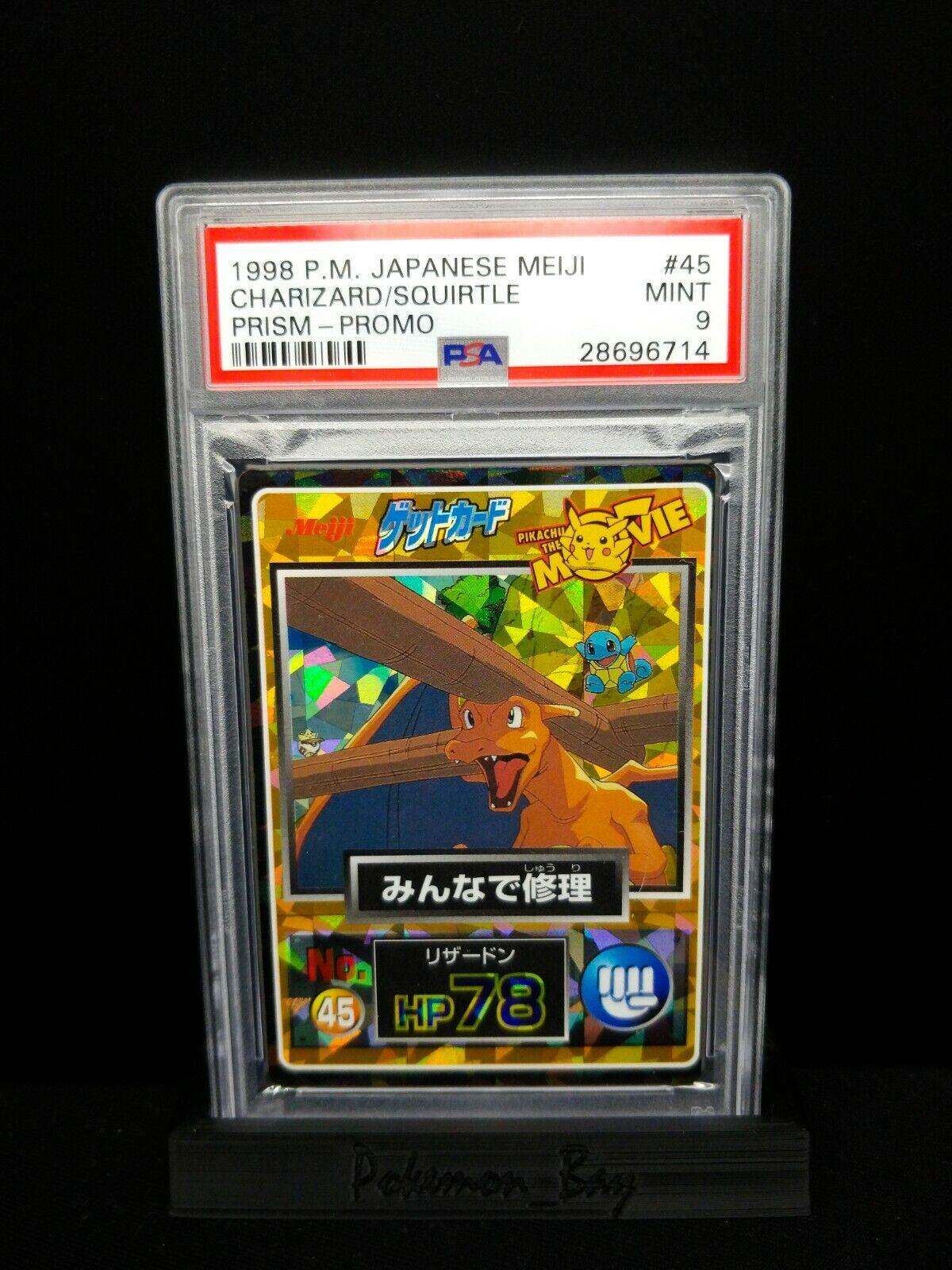 Cocheta de promoción japonesa PSA 9 de 1998 Holo pokemon.