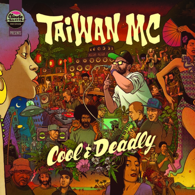 Taiwan MC - 'Cool & Deadly' (Vinyl LP Record [2LP])