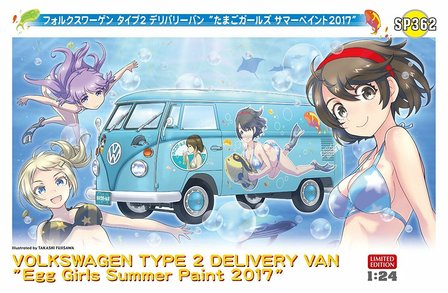 Hasegawa SP362 Volkswagen Type 2 Delivery Van Egg Girls Summer Paint 1/24 scale