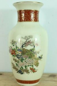 "Vintage Satsuma Japan Peacock Vase Floral Gold Metallic Painted 6"" Porcelain"