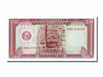 Friendly Cambodia 2792264 Factories And Mines Km #32a 1979 Unc 50 Riels 65-70 #253168