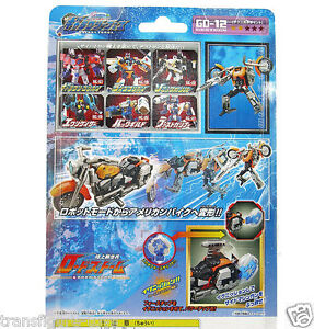 TAKARA-TRANSFORMERS-GALAXY-FORCE-CYBERTRON-GD-12-Road-Storm-MISC-brand-new