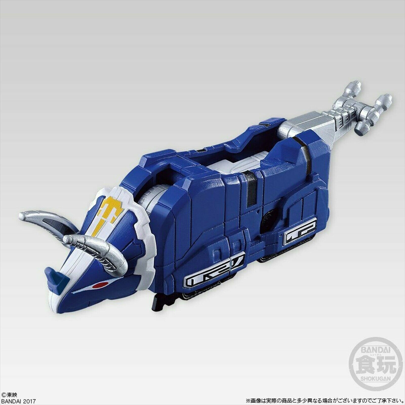Super Minipla Megazord Daizyujin Zyuranger Mighty Morphin Legacy MODEL KIT
