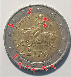 Griechische 2 Euro Münze