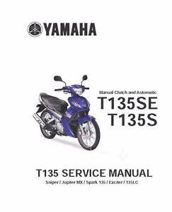 yamaha owners service manual 2006 t135 t135se t135s sniper rh ebay com my yamaha jupiter t135- manual clutch yamaha jupiter z1 manual