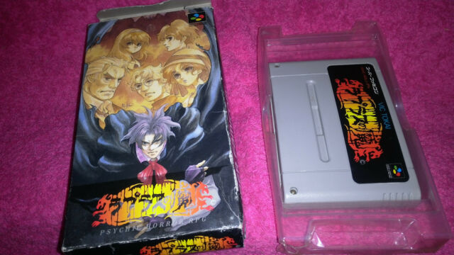 Raprus no Ma Demon of Laplace Super Famicom RPG