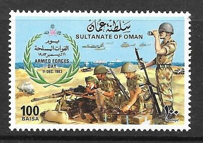 Ambitieus Oman Sc 252 Nh Issue Of 1983 - Armed Forces