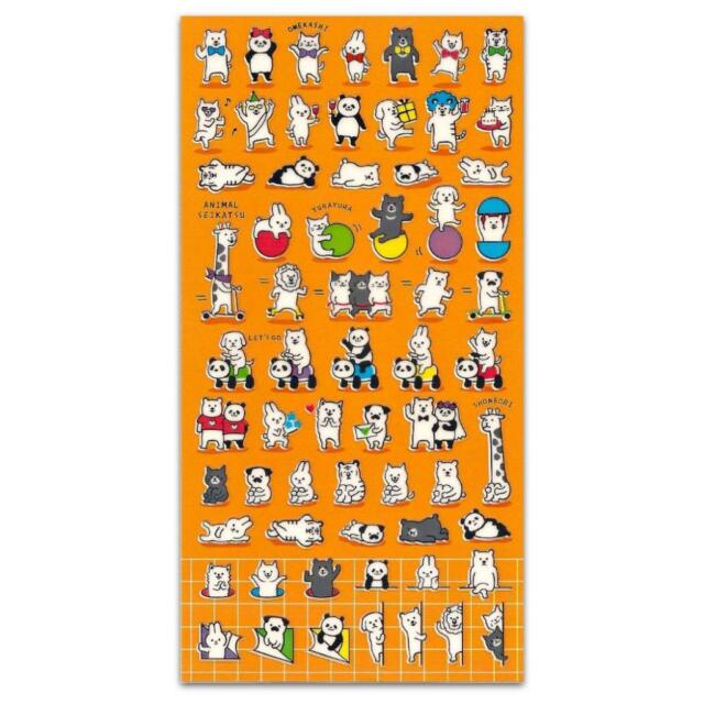 Cute Playing Animals Stickers Vinyl Sticker Sheet Kids Craft