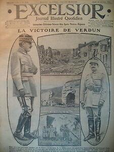 WW1-N-2172-VICTOIRE-VERDUN-ARTILLEUR-BRITANNIQUE-SALONIQUE-AIGLE-EXCELSIOR-1916