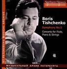 Boris Tishchenko: Symphony No. 5 (CD, Jan-2014, Northern Flowers)