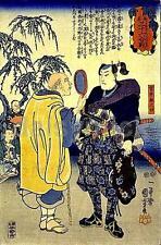 Guerrero Samurai Miyamoto Musashi, Japón, De 7x5 Pulgadas impresión