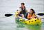 thumbnail 1 - Intex Explorer K2 Yellow 2 Person Inflatable Kayak with Aluminum Oars & Air Pump