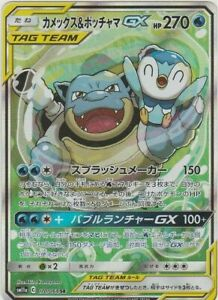 Tarjeta-De-Pokemon-japones-Blastoise-amp-Piplup-Gx-Sr-070-064-SM11a-Japon-oficial