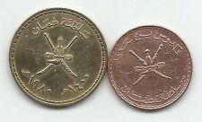 MUSCAT & OMAN - 2 NOS. UNC COINS 1/4 RIAL & 10 BAISA - RARE