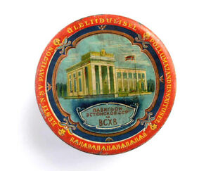 1950s USSR Moscow Exhibition VDNKh ESTONIAN SSR Pavilion CARAMEL Tin Box RARE