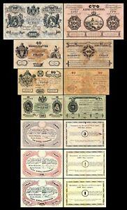 Finlande -  2x  1 - 100  Markkaa - Edition 1860 - 1866 - Reproduction - 31