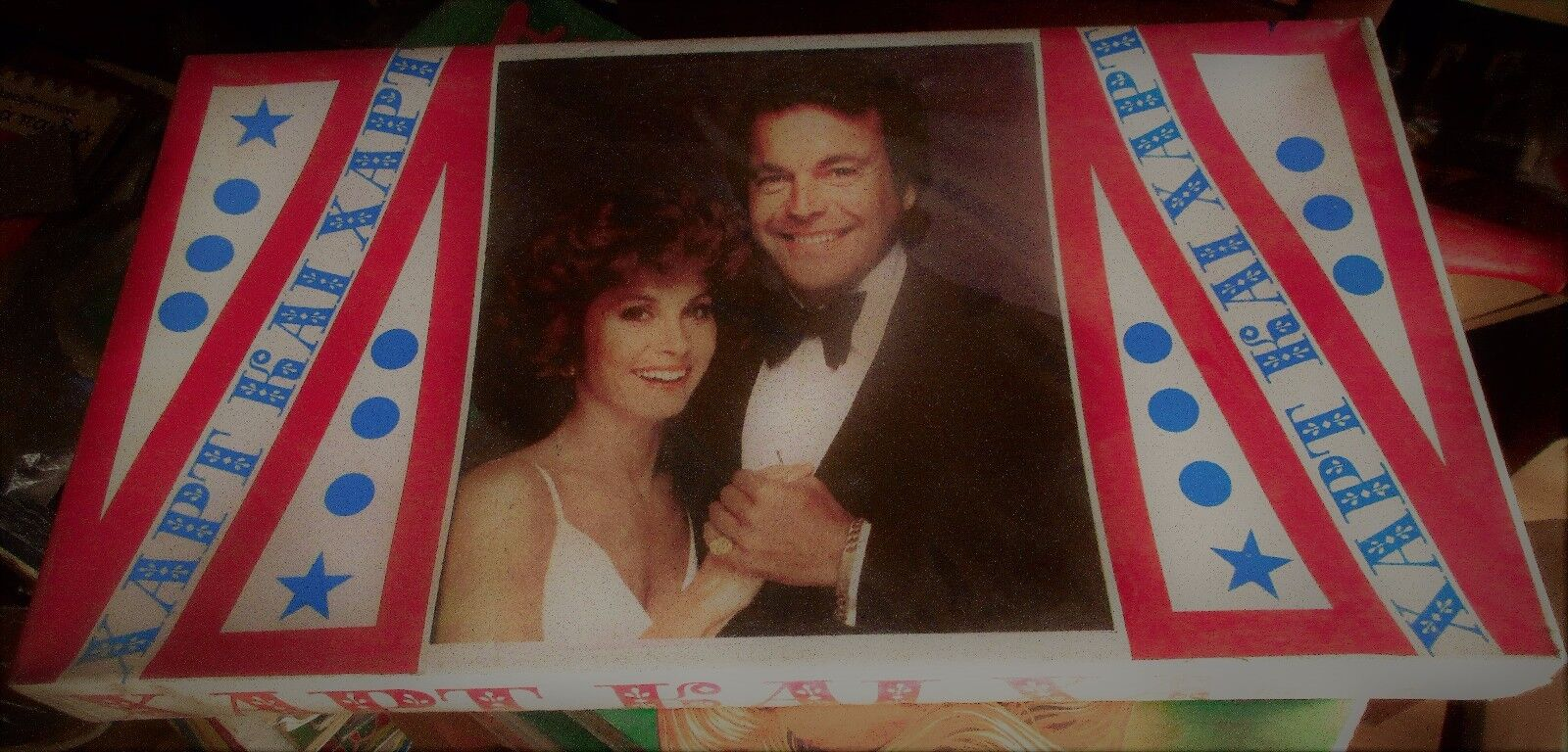 VINTAGE RARE GREEK BOARDGAME - HART TO HART - TV SHOW BY STAM TOYS SEALED 80s