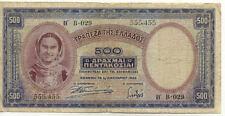 GRECE GREECE 500 drachmes 1939 état voir scan 455