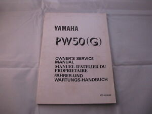 YAMAHA-PW50-G-MANUEL-D-039-ATELIER-SERVICE-MANUAL-WARTUNGSANLEITUNG