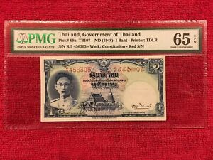 69a 1 Baht Ninth Series Red Serial Number Rama 9 Pmg 65epq Adaptable Thailand Banknote P Coins & Paper Money