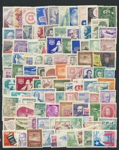 Chile-Mint-NH-Stamp-Collection-100-Different-mostly-large-pictorials-Great-Value