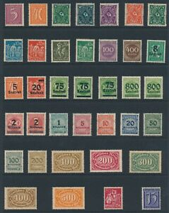 Lot Stamp Germany Imperial Reich Oval Inflation Farmers MNH