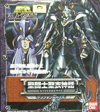 Saint Seiya Hades Chapter Cloth Myth Griffin Minos