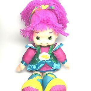 Hallmark Rainbow Brite Friend Stormy Doll Purple Yarn Hair ...