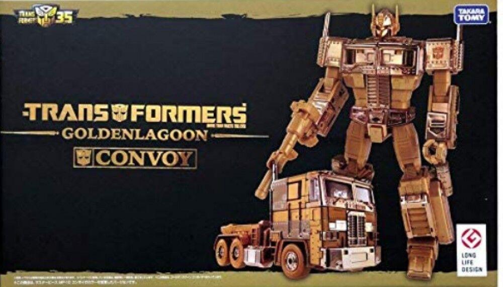 35th Limited objet  Transformers oren Lagon  convoi Masterpiece (Pistolets mitrailleurs) F S avec tr.    vente discount