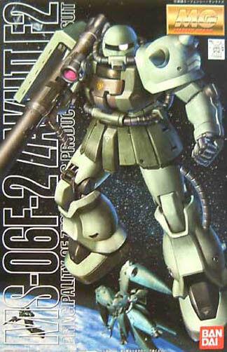 Bandai 1  100 MG 048 MS -06F -2 Zaku II F2