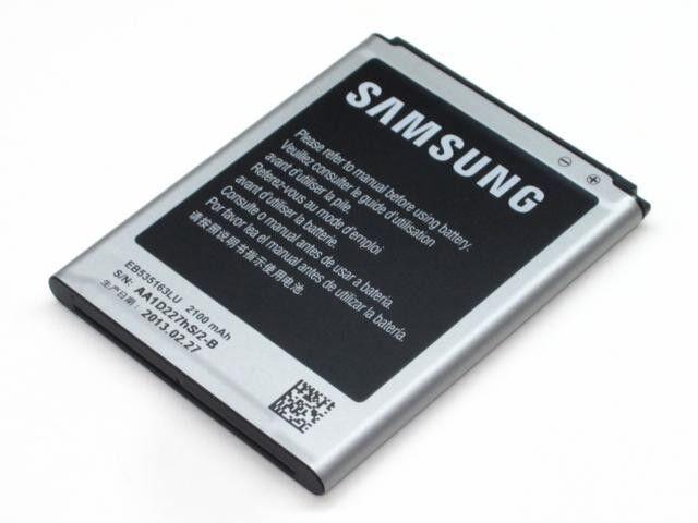 SAMSUNG EB535163LU PILE ACCU 3.8V BATTERIE 2100mAh (GB/T18287-2013)