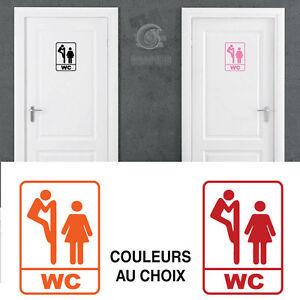 Details Sur 20x10 Cm Sticker Autocollant Adhesif Deco Porte Salle De Bain Wc Toilette Sd2