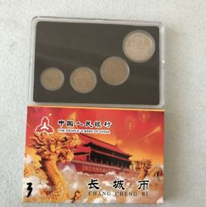 China 1986 4pcs Coin Set : $1, $0.50, $0.20, $0.10  第三套人民币1986长城币125角1元硬币带盒子