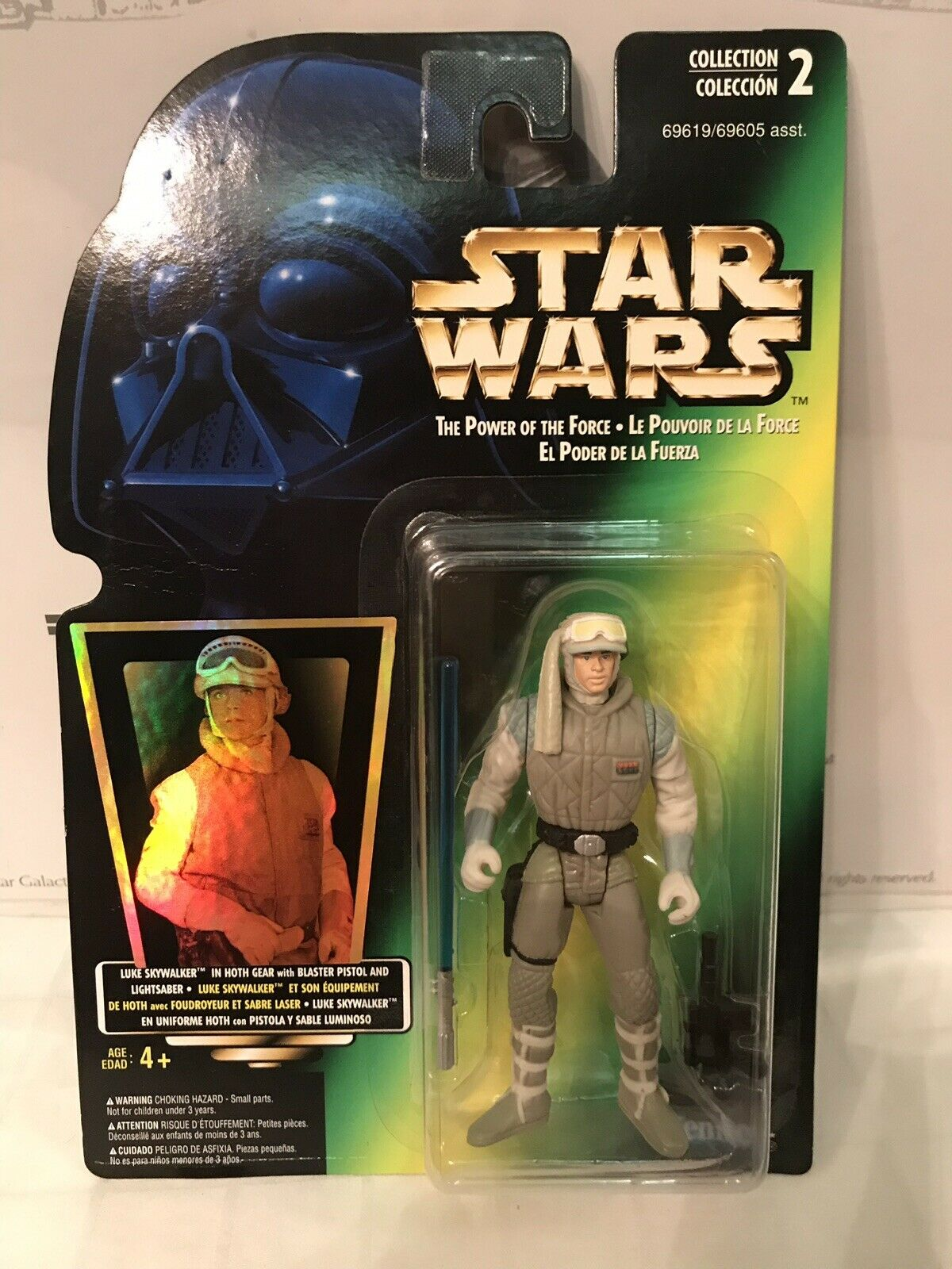 Star Wars The Power Of The Force Tri-Logo Luke Skywalker In Hoth Gear