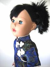 "Madame Alexander 2009 18"" Asian Doll in Blue Chinese Cheongsam & Black Shoes"