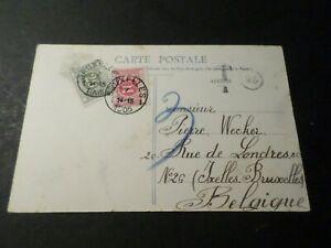 BELGIQUE-timbres-TAXE-sur-CP-de-France-obliteres-1905-VF-POSTAGE-DUE-STAMPS