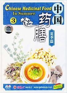 Chinese-Medicinal-Food-In-Summe-by-Sun-Rongcan-DVD