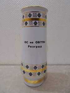 Porcelana-Jarras-Recuerdo-Rusia-Union-Sovietica-Vintage