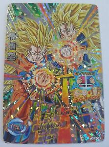 Carte Dragon Ball Z DBZ Dragon Ball Heroes Jaakuryu Mission Part SP #JB2-08 - France - État : Occasion: Objet ayant été utilisé. Consulter la description du vendeur pour avoir plus de détails sur les éventuelles imperfections. ... Type: Carte l'unité Caractéristiques: Version originale Collection, Thme: Dragon Ball Z Langue - France