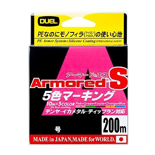 H4051 japan Duel ARMORED S 5-color marking 200m 1.0 No