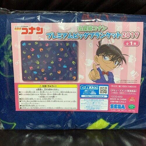 Detective Conan Premium Big Blanket 140cm SEGA Prize 2019