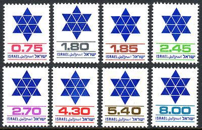 Offen Israel 583-590 Postfrisch Der Dauerserien Davidstern 1975-1980 Angenehm Zu Schmecken